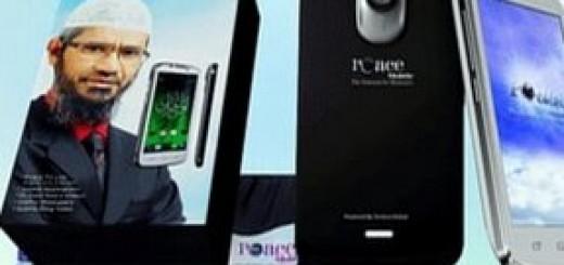 islami-akıllı-telefon
