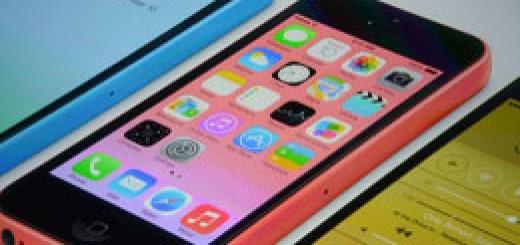 iphone-5c-fiyatı