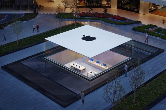 ikinci apple store türkiye nerede açılacak